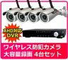 防犯カメラ ワイヤレス 屋外 家庭用 / ワイヤレス防犯カメラ(4台)&AHD対応 防犯録画機セット DVR-HDC04DX4 【1TB】