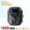乾電池式防犯カメラ 防犯カメラ 電池式 屋外 SDカード録画 トレイルカメラ 【電池式センサーカメラ MOVESHOT AT-1】