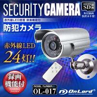 防犯カメラSDカード録画・動体検知機能つき家庭用屋外防犯カメラOL-017