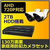 ���ȥ���鲰��130�����2�������Ͽ�赡���å�DVR-HDC01HD2
