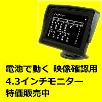 防犯カメラsdカード録画監視カメラ高画質ドーム型防犯カメラMTC-SD03DIR