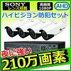 防犯カメラ監視カメラ【4台】録画セットハイビジョン防犯カメラAHD1080PCK-AHD02HD(2TB)