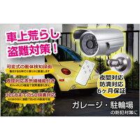 防犯カメラsdカード録画家庭用屋外防犯カメラ【CK-07】