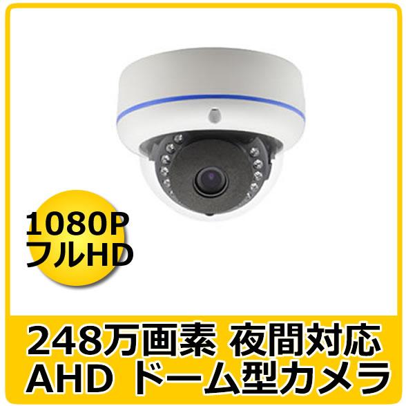 MTC-D308AHD