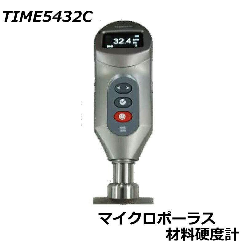 定番 TIME社 TIME5432C マイクロポーラス材料硬度計 測定器, LAVIEENROSE c83d9ab2
