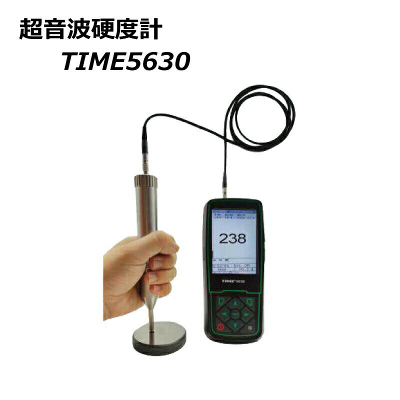 【楽天カード分割】 TIME社 TIME5630 超音波硬度計 非破壊検査 高精度, みやこや 3944cafa