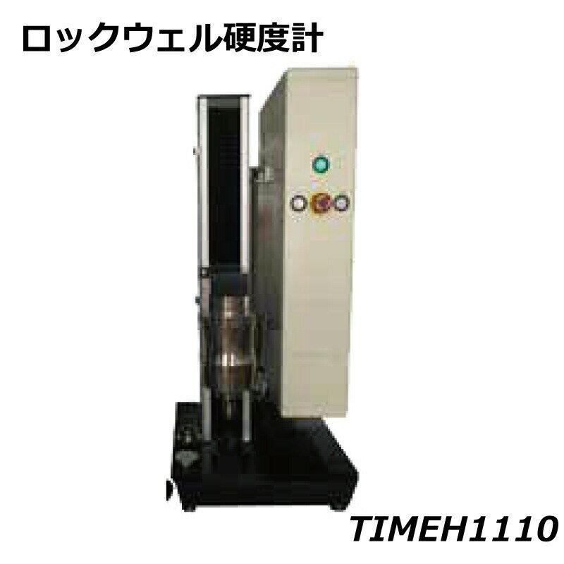 流行に  TIME社 TIMEH1110 ロックウェル硬度 フルデジタルグレーティング線形 高精度 高解像度, キタヒロシマシ 35cedc67
