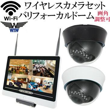 カラー選択自由 ドーム型 バリフォーカルレンズ 内部アンテナ ワイヤレス防犯カメラ 220万画素 WI-FI環境対応 台数自由 1台〜4台セット HDC-EGR08 イーグル NVR WTW-EGDR22WHE2 WTW-EGDR22BHE2 WTW-EG2542LH