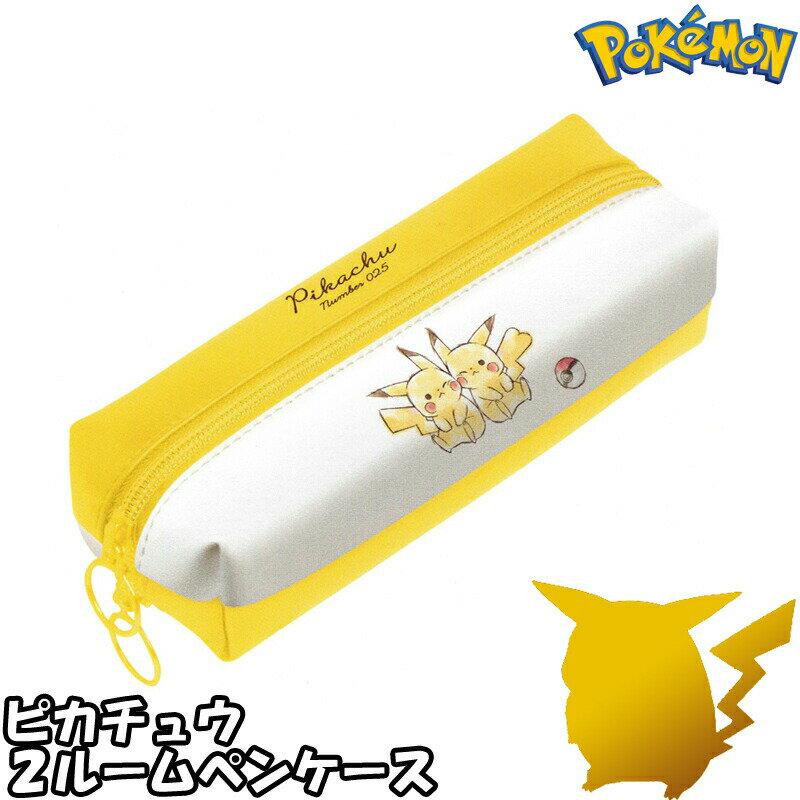 筆記具, ペンケース  2 Pikachu