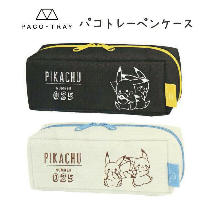 筆記具, ペンケース  Pikachu PACO-TRAY