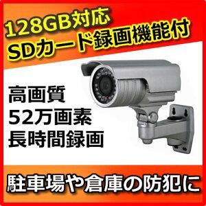 防犯カメラ 監視カメラで録画機不要!128GBのSDカード対応 録画機能付き防水型屋外用防犯カメラ...