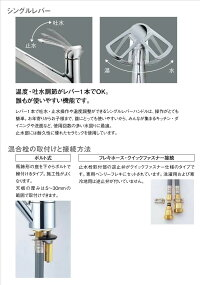 三栄水栓【K87011JV-13】特徴