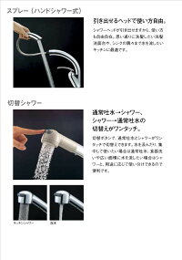 三栄水栓【K87120JV-13】特徴1
