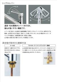 三栄水栓【K87120JV-13】特徴2