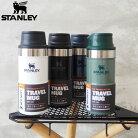 STANLEYスタンレー水筒CL真空ワンハンドマグ20.35L10-06440ボトルマグボトルアウトドアマグキャンプシンプルステンレス製クラシック魔法瓶水筒保温保冷メンズレディース真空ボトル小さめおしゃれ