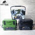 ICEAGEアイスエイジクーラーボックスiceagecooler20QT18.9LILC020H14LLクーラーBOXクーラーハードクーラーボックスおしゃれ保冷釣りアウトドアキャンプレジャー海水浴スポーツフィッシングキャンパー