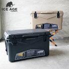 ICEAGEアイスエイジクーラーボックスiceagecooler45QT42.6LILC045H16LLクーラーBOXクーラーハードクーラーボックスおしゃれ保冷釣りアウトドアキャンプレジャー海水浴スポーツフィッシングキャンパー