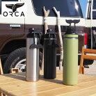 ORCAオルカhydraボトル水筒正規品Bottle22ozStainlessHydra650mlORCHYD22オルカボトル22オンスステンレススチール2重構造シームレス構造メンズレディースアウトドアキャンプキャンパーおしゃれ保温保冷