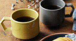 CHIPSチップスCHIPSSTACKMUGCHIPS-STACKMUGマグマグカップカップコップ美濃焼280mlおしゃれギフトプレゼントシンプル食器コーヒーカップコーヒーマグスタッキング