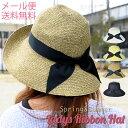 帽子 レディース つば広 レディースハット UV 折りたため...