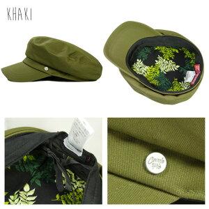 【Coudefre】クードフレプードルファーボタン付きキャスケット帽子ほっこり秋冬レディース帽子おしゃれ帽子小顔効果のある大人のキャスケット