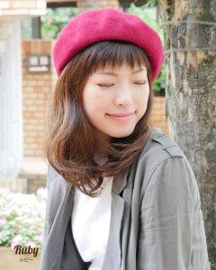 (リニューアルしました)送料無料かぶり心地やすさNo.1初心者防寒おしゃれカワイイベレーキャンディウールベレー帽レディースニット帽子キャップ帽子女性用ニット帽
