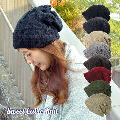 メール便でのお届けになります。男女兼用秋冬ニット帽★帽子 女性用 ニット帽ニット帽レディー...