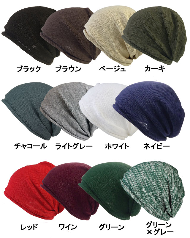 帽子 レディース メンズ ニット帽 メンズ帽子 家の中でも被れる スプリング サマー サイズフリー 医療用 夏用 春夏 おしゃれ 綿100% 抗がん剤治療 脱毛ケア 病院用 カツラやウィッグの上からかぶれる帽子 Mサイズ Lサイズ 大きいサイズ