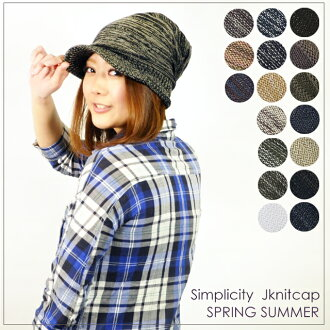 Hats for ladies knit hat! Popular knit Cap Hat! Women's men's knit Cap spring summer summer UV Hat hats ladies small face effect men's hat UV measures スプリングサマー J knit Cap Hat women's knit hat