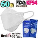60枚【kf94 マスク Jway】1枚入x60包 個別包装 韓国 マスク 韓国製 使い捨て 不織布 マスク【楽天海外直送】
