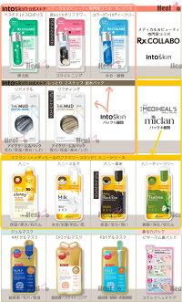 【30枚】メディヒールパックティーツリーEX/にきび肌にMEDIHEAL【楽天海外直送】