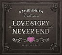 Love Story・NEVER END...
