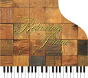 リラクシング・ピアノ〜ベスト ジブリ・コレクションヒーリング CD 音楽 癒し ヒーリングミュージック 不眠 ヒーリング リラックス 癒しグッズ ギフト プレゼント (試聴できます)送料無料