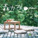 【試聴できます】森カフェ リラックスヒーリング CD 音楽 癒し ヒーリングミュージック 不眠 ヒーリング ギフト プレゼント