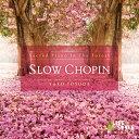 スロー・ショパン〜こころで聴く、15のピアノ・セラピー (試聴可) 送料無料 癒し ヒーリング ミュ