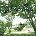 ストレスフリーヒーリング CD BGM 音楽 癒し ヒーリングミュージ……