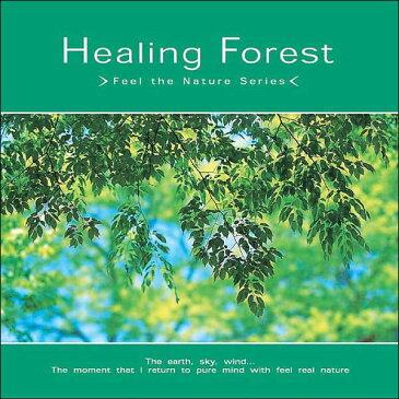 【試聴できます】ヒーリング・フォレストCD 音楽 癒し ミュージック 不眠 小鳥のさえずり 鳴き声 風の音 自然音 ギフト プレゼント