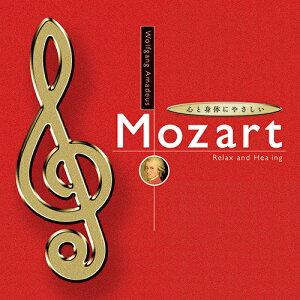 【試聴できます】心と身体にやさしいモーツァルト【2枚組CD】ヒーリング CD 音楽 癒し ヒー…