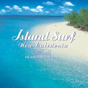 波ニューカレドニアヒーリング CD DVD 音楽 癒し ミュージック 海 波の音 ウベア島 自然音 映像 ギフト プレゼント (試聴できます)送料無料