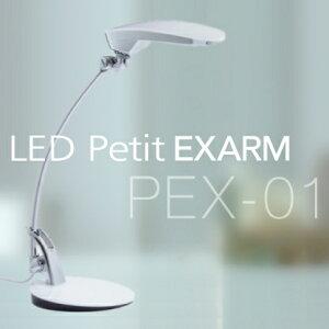 LEDデスクライト LED Petit Exarm プチエグザーム PEX-01 P12Jul15