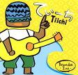 Music CD 「てぃーち tiichi」:Brandon ing(ブライアン イン)