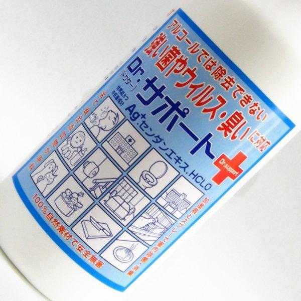 【楽天市場】除菌スプレー|インフルエンザ対策・ノロ対策に ...