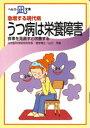 【文庫サイズの健康と医学の本・小冊子・ミニブック】急増する現...