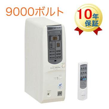 新商品 9000ボルト ヘルスリテ 電位治療器 セレンテ9000-New