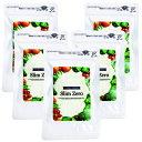 『Slim Zero (〜 スリムゼロ 〜)5個セット』ダイエット ダイエットサプリ サプリメント コエンザイムQ10 白インゲン プラセンタ ブラックジンジャー マルチビタミン アルギニン 栄養補助食品 美ボディ 脂肪燃焼 基礎代謝 老廃物 機能性食品 痩身 ビタミン