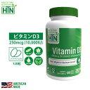 Vitamin D3 250mcg 10,000iu NON-GMO 120粒 アメリカ製 ソフトジェルカプセル サプリメント サプリ ビタミンd ビタミンd3 健康食品 ビタミン ビタミンサプリメント 健康 米国 USA