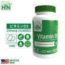 Vitamin D3 250mcg 10,000iu NON-GMO 360粒 アメリカ製 ソフトジェルカプセル サプリメント サプリ ビタミンd ビタミンd3 健康食品 ビタミン ビタミンサプリメント 健康 米国 USA