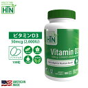 Vitamin D3 50mcg 2,000iu NON-GMO 100粒 アメリカ製 ソフトジェルカプセル サプリメント サプリ ビタミンd ビタミンd3 健康食品 ビタミン ビタミンサプリメント 健康 米国 USA