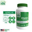 Vitamin C 1000mg PureWay-C 60粒 Non-GMO ベジキャップ アメリカ製 ベジカプセル サプリメント サプリ ビタミンC 健康食品 ビタミン ビタミンサプリメント 健康 米国 USA