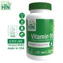 Vitamin D3 125mcg 5,000iu NON-GMO 360粒 アメリカ製 ソフトジェルカプセル Halal ハラール サプリメント サプリ ビタミンd ビタミンd3 健康食品 ビタミン ビタミンサプリメント 健康 米国 USA